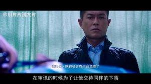 杜琪峰导演的电影都没有表明上看这么简单