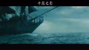 大家公认的最佳片段,海上狂风骤雨暴虐场面