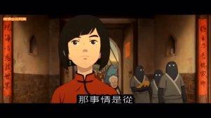 5分钟看完2016三角恋中国风动画