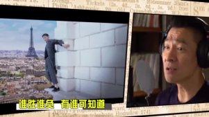55岁刘德华飞高楼耍激光剑还飙车真是为难他了