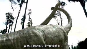 侏罗纪恐龙世界鸟瞰 暴龙猎食牛角龙 牛角龙还是很壮的