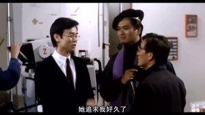 校长:你们二个来办公室见我! 发哥太坏了。