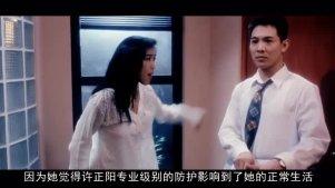李连杰和邹兆龙的这场打戏能载入电影史