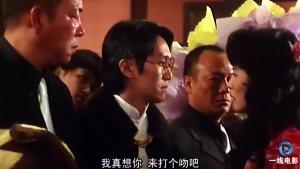这部电影,林小姐太销魂,忘了周星驰!
