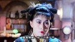 林正英电影里最漂亮的女僵尸,她也是午马曾经的情人。