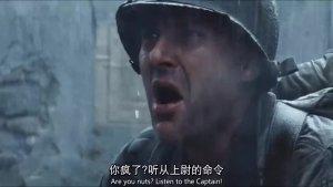 雨中狙击手的对决,心疼