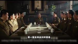 百余位明星零片酬客串主演电影,反映了新中国成立前夕的风云岁月