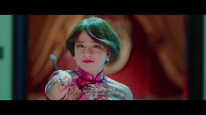王祖蓝搔首弄姿,强迫屌丝扮人妖