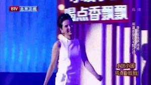 小龙女首次跨界演出,自带仙气,这首歌响起,观众再也控制不住了