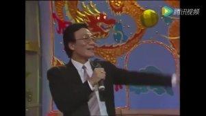 1988年央视春晚《西游记》师徒四人登台,音乐一响眼眶就湿了