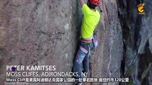 实拍小伙徒手攀岩脱手跌落山崖瞬间!