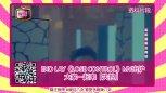 EXO 张艺兴新歌MV出炉一起来「失控」