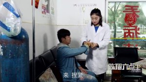 懵懂女护士技术不佳,惹得男子头痛欲裂!