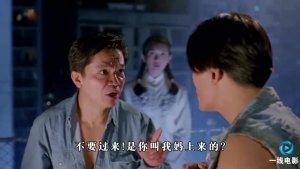 23年前,这部珍藏版电影,租碟看的!
