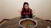 中国大胃王密子君(罗非鱼)