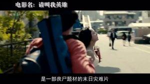 这部脑洞奇特的日本丧尸电影,这个大叔现场变异