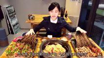 中国大胃王密子君(火锅串串)