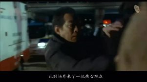 这部片子由于过于血腥而成为韩国首部被限制上映的恐怖片