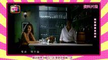 周杰伦《迷迭香》MV女主角瑞莎 变身贤妻良母晒捧女喂母乳
