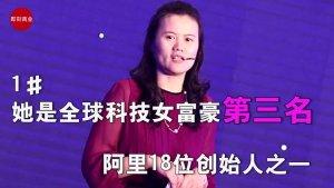 """马云最信任的女人,只用3年从""""小白""""成为""""支付宝女王"""""""