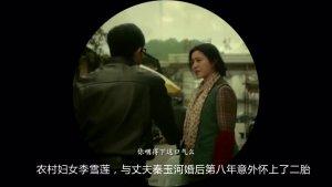 道不尽的人生之圆,2分钟看完冯小刚这部争议很大的影片