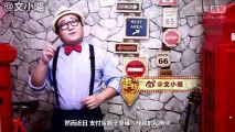 支付宝 深陷圈子照片门!马云PK王健林对唱《演员》