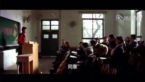 徐帆上课点名,台下的学生阵容不得了:葛优、撒贝宁、刘仪伟等