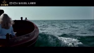 你知道这部片是致敬泰坦尼克的吗
