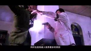 这应该是香港最火爆的枪战片了吧