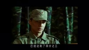士兵突击中最击中内心的一个片段