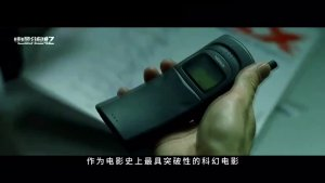 经典科幻片里出现的诺基亚经典机型8110