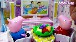 小猪佩奇太贪玩 粉红猪小妹给烤焦生日蛋糕 亲子游戏玩具视频