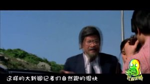谁说中国没有超人?来看看这部片开开眼界