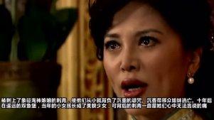 佐佐木以自杀要挟龙云朵结局死了