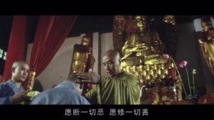 电影解谜:有谁被少林寺中的这句话误导过,请举手