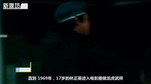 林正英出演李小龙的《唐山大兄》不知多少人没有认出来