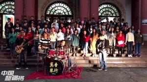 大学生,百人大合唱排练《追梦赤子心》阵容强大!不错哦!