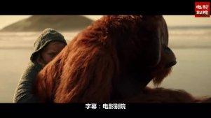 2分钟预告片,人与猿的终极对决