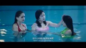 美女恐怖片《恐怖游泳馆》精彩片段2