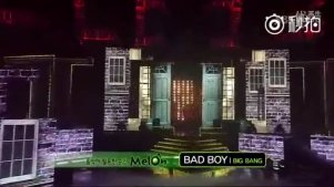 bigbang一直把你们的打歌现场当音源听 当MV看了十年