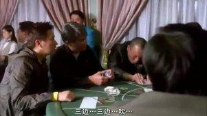 刘德华帮大D哥赌牌赢钱,赢了400多万?