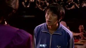 终于找到赵薇扮演的阿梅揍老板娘被删减的这段了!
