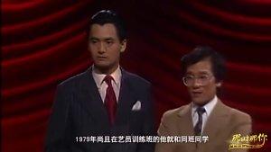 当年在这部剧中跑龙套的演员几乎占据了香港半个娱乐圈