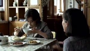 司令老婆去小姑子家吃包子,就跟没吃过饭似的