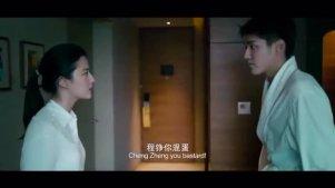 刘亦菲暴打吴亦凡,却被壁咚了