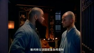 宋江为他的逝去吐血,林冲为他落泪,武松为他痛哭