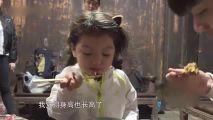 未播片段:阿拉蕾妈妈看到阿拉蕾会用筷子,一脸欣慰,很感谢董力