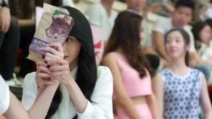 《微微一笑很倾城》杨洋深情远望微微,校花自作多情以为看的是她