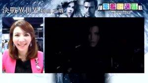 《黑夜传说5》帮你恶补前4集!混血吸血鬼VS混血狼人?
