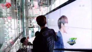 周觅带队解读SM造星工厂 EXO吴世勋颜值秒杀威帅